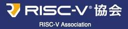 RISC-V Day Tokyo 2019 | RISC-V 協会 | RISC-V Association